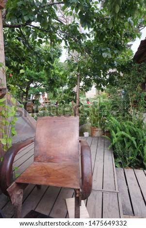 Garden natural chair design leaf #1475649332
