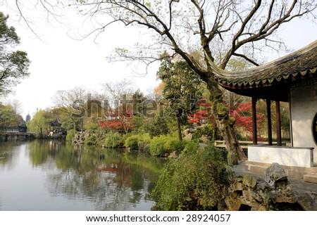 Garden of the Humble Administrator , Suzhou, China. This is an UNESCO World Heritage Site