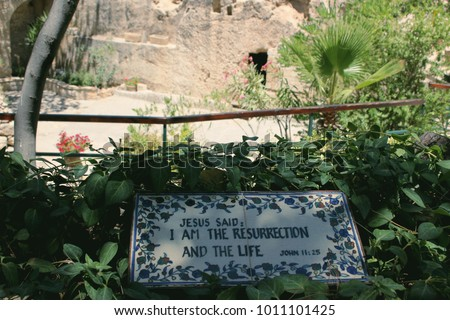 Garden Tomb in Israel #1011101425