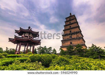 Gardens of the Big Wild Goose Pagoda temple complex