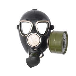 Gas mask isolated on white background.