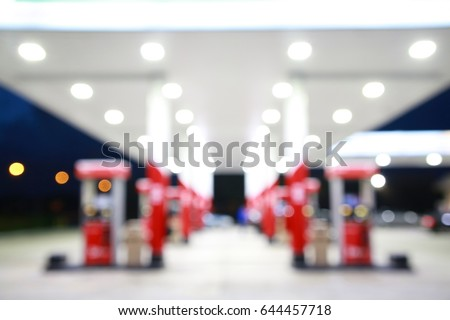 Gas Station at Night Abstract Out of Focus 2 Stops Overexposed #644457718