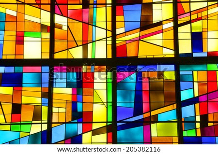GASPE QUEBEC CANADA AUGUST 22: Modern stained glass window Christ Church Cathedral on august 22 2012 in Gaspe Quebec Canada #205382116