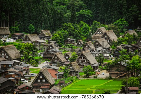 Gassho-zukuri houses in Gokayama Village. Gokayama has been inscribed on the UNESCO World Heritage List due to its traditional Gassho-zukuri houses, alongside nearby Shirakawa-go in Gifu Prefecture. #785268670