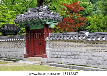Gate and Wall at Changdeokgung Palace in Seoul, South Korea.