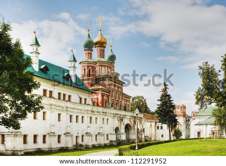 Gate Church and the wall of the Novodevichy Convent. Moscow. Russia. - stock photo
