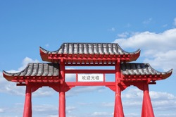 Gate of Buddhist temple and blue sky with clouds
