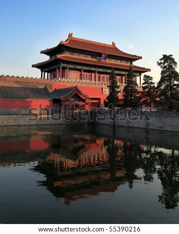Gate of Divine Prowess, Forbidden City in Beijing, China