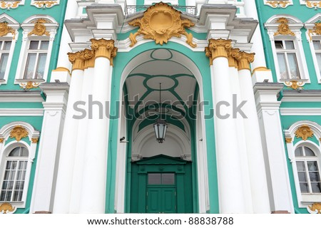 Gate of the Hermitage building. It is a museum of art and culture in Saint Petersburg, Russia. One of the largest and oldest museums of the world, it was founded in 1764 by Catherine the Great
