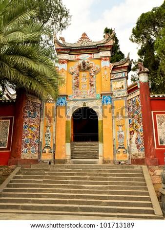 Gate to the White Emperor City - Baidi Cheng, Chongqing, China