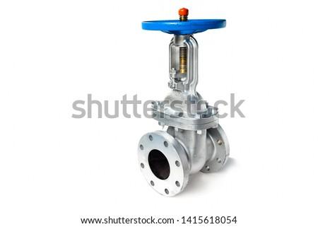 Gate valve isolated on white background.Manual valve. Stock photo ©