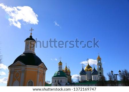 Gateway Church of St.John the Baptist. The main way to access the Holy Trinity monastery in Sergiev Posad, view from Prospekt Krasnoy Armii road, with beautiful blue sky. Zdjęcia stock ©