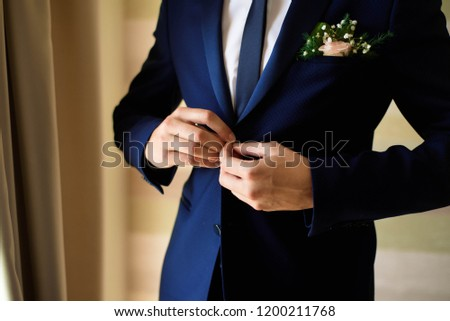 Gathering of the groom , groom buttons cuffs Сток-фото ©