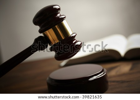 gavel (selective focus on metal part)