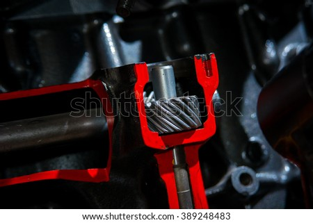 Gear in a motor vehicle stock photo