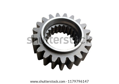 gear of the first gear and reverse gear of the tractor on an isolated white background #1179796147