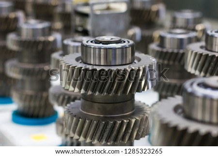 Gear. Spare parts, automotive parts #1285323265