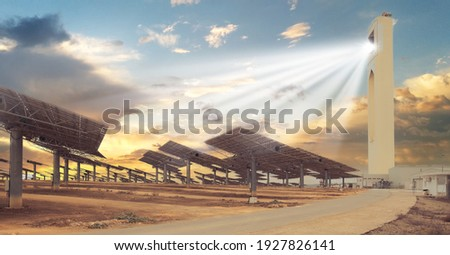 Gemasolar Concentrated solar power plant CSP, system generate solar power using mirrors lenses to concentrate large area of sunlight onto receiver, Seville, Andalusia. Spain. Renewable energy concept Stock fotó ©