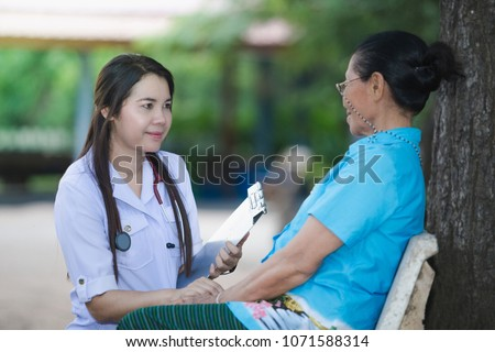 General nurse go to elder patient's home to checkup her health,this is one of home health care jobs in Thailand Public health