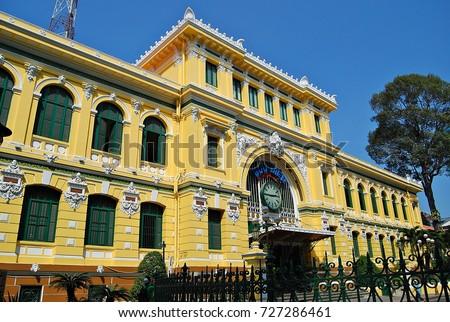 General Post Office in Saigon, Vietnam.