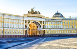 General staff  Arch on Palace square in Saint Petersburg, Russia. Palace square in Saint Petersburg