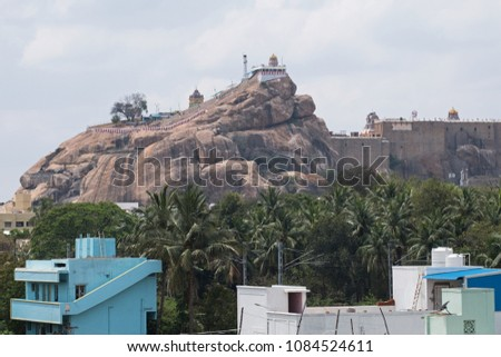 General view of the 6th century Rockfort temple at Trichy in Tamil Nadu, India. The rock on which it is built is one of the oldest formations in the world, thought to be 3.8 billion years old