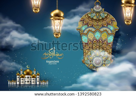 Generous holiday written in arabic calligraphy RAMADAN KAREEM with mosque and arabesque lanterns at night #1392580823