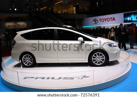 Cool Geneva Switzerland  March 3  A Toyota Prius Car On