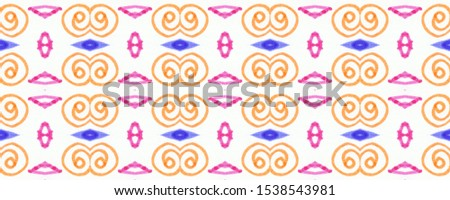 Gentle Blur Motif. Seamless Wash Drawing. Colorful Bulbs. Colorful Grid. Woven Geometry. Tie Dye Endless Ornament. Endless Ink Stripes. Zigzag Effect.
