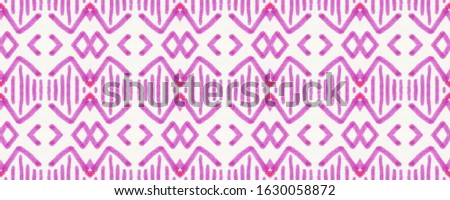 Gentle Chain mail Effect. Colorful Pattern. Borderless Aquarelle elements. Rainbow Endless Fabric. Endless Watercolor. Colorful Wicker. Peel Geometry. Triangles Motif.