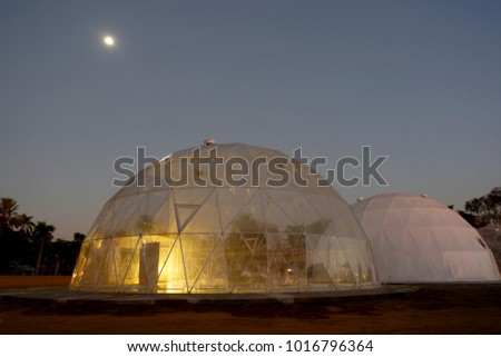 Geodesic dome in Asia.