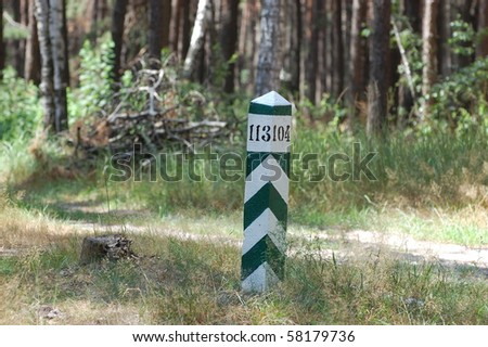 Geodesic sign in the forest , Ukraine