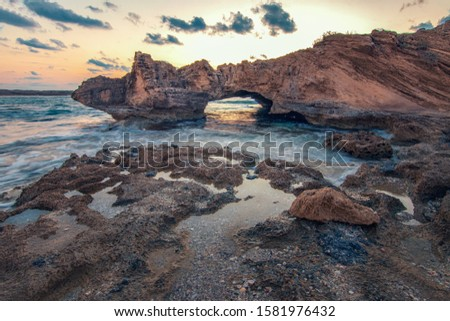 Geological formations on the Nahsholim beach the Haifa area, North of Israel. #1581976432