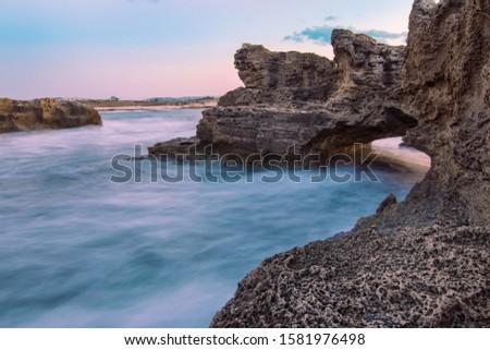 Geological formations on the Nahsholim beach the Haifa area, North of Israel. #1581976498