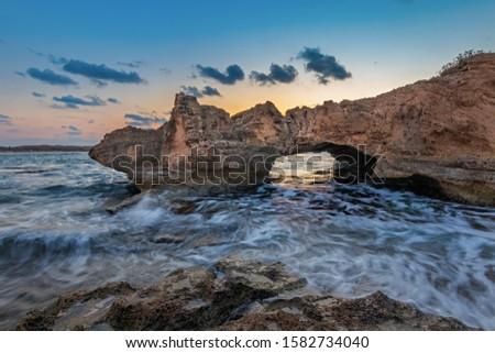 Geological formations on the Nahsholim beach the Haifa area, North of Israel. #1582734040