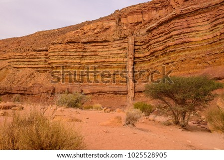 Geological mishap formation #1025528905