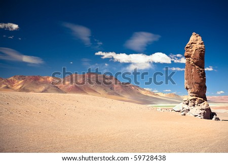 Geological monolith near Salar de Tara, Los Flamencos National Reserve