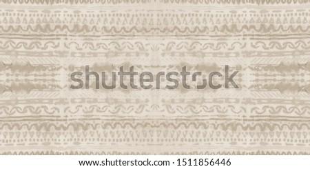 Geometric Background. Pale Ethnic Chevron. Seamless Apache Style. Messy Tile Design. Geometric Ornament. Ethnic Chevron. Seamless African Motifs. Fashion Design. Ethnic Artwork.