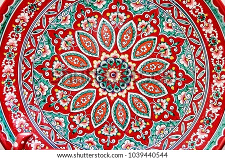 geometric decoration of islamic ...