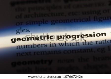 geometric progression geometric progression concept. #1076672426