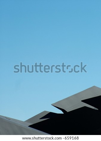 Geometric shape against sky