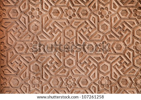 Geometrical pattern on Red Fort, Agra, India