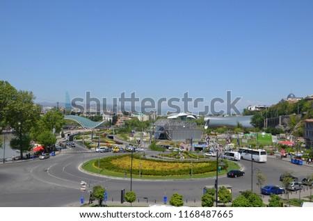 Georgia Tbilisi city blocks #1168487665