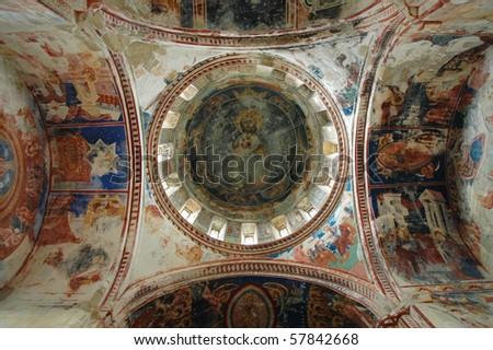 Georgian orthodox monastery interior - stock photo