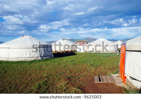 Ger Camp near Karakorum, Mongolia - stock photo