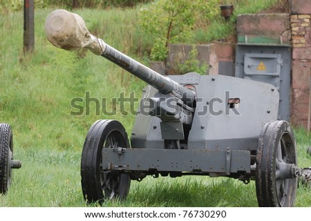 German cannon from the WW2. historical reenacting. Kiev,Ukraine #76730290