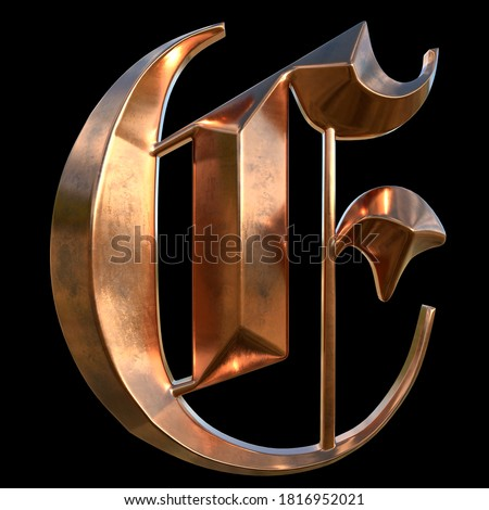 German gothic alphabet. Сollection of copper signs with oxidation - letter E. Grunge style. Isolated on black background. 3d illustration. Photo stock ©