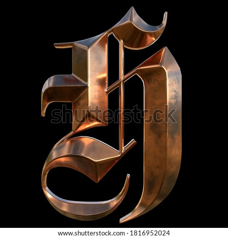 German gothic alphabet. Сollection of copper signs with oxidation - letter H. Grunge style. Isolated on black background. 3d illustration. Photo stock ©