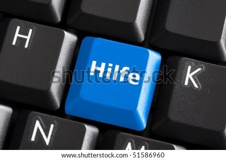 german word hilfe showing help or assistance concept with keyboard - stock photo