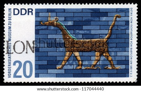 GERMANY - CIRCA 1972: a stamp printed in Germany (East Germany) shows Museum of the Ancient Near East in Berlin, detail from the Ishtar Gate of Babylon , circa 1972